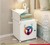 簡易床頭櫃簡約現代經濟型臥室收納床邊小櫃子宿舍儲物多功能組裝 NMS造物空間