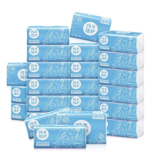 原木抽紙24包衛生紙整箱家庭裝