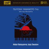 【停看聽音響唱片】【XRCD】山本剛三重奏與森山浩二:高山市的爵士音樂
