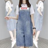 韓版學院風寬鬆顯瘦休閒褲背帶褲女學生五分哈倫褲闊腿褲短褲 GB5281『M&G大尺碼』