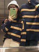 復古撞色條紋針織衫上衣秋裝女2018新款百搭寬鬆顯瘦情侶款毛衣潮「時尚彩虹屋」