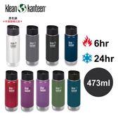 【美國Klean Kanteen】寬口不鏽鋼保溫瓶-473ml