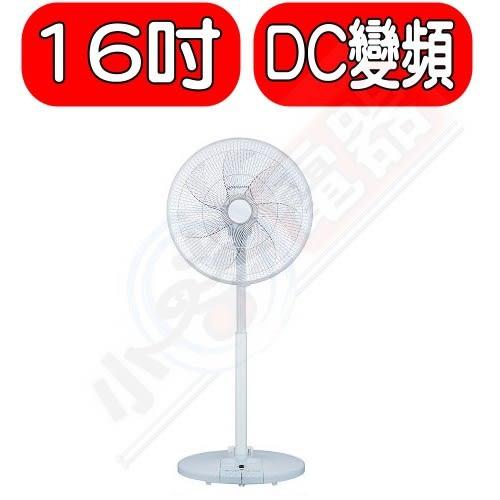 三洋【EF-P16DB】16吋變頻電風扇