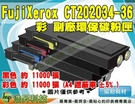 Fuji Xerox CT202034 藍 環保碳粉匣 CP405d/CM405df ETCX042