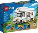 樂高LEGO CITY 假期露營車 60283 TOYeGO 玩具e哥