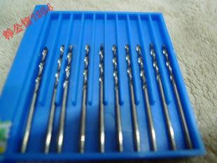 整體硬質合金鑽頭/鎢鋼9.1-10mm YG6X