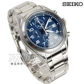 SEIKO 精工錶 數字時標復刻計時男錶 小秒針 日期視窗 防水手錶 藍 SSB267P1 8T67-00D0B