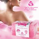保加利亞 去角質玫瑰精油海綿香皂 70g 玫瑰精油香皂 玫瑰精油皂 精油皂 香皂 洗臉皂 肥皂