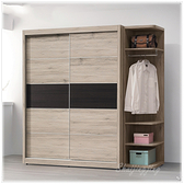 【水晶晶家具/傢俱首選】HT1546-4/1545-7 伊勢丹橡木6.5×6.5尺低甲醛衣櫃兩件組~~可拆買