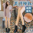 ◇方妮FaNi◇D02保暖襪【雙層不倒絨...