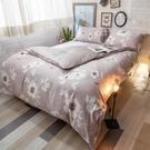天絲床組 乾燥花 Q4雙人加大薄床包與兩用被四件組 台灣製 (40支)100%天絲 棉床本舖