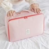 收納包 納彩旅行收納袋衣物旅遊收納包行李箱便攜手提大容量衣服整理袋 夢藝家