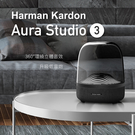 現貨 藍芽喇叭 Harman Kardon Aura Studio 3 全指向 無線音響 無線藍芽 立體聲 音響 水母喇叭