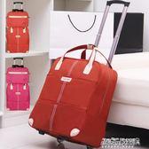 旅行包 旅行包拉桿包女行李包袋短途旅游出差包大容量輕便手提拉桿登機包YYP   傑克型男館