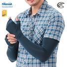 ADISI NICE COOL吸濕涼爽透氣抗UV袖套(開錶洞款) AS21031【深藍】/ 城市綠洲(UPF50+、涼感、防曬)