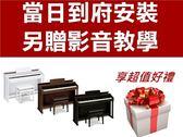 【卡西歐88鍵電鋼琴】【CASIO AP460】【全台當日配送】【AP-460】含原廠琴架琴椅三音踏板