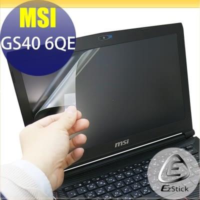 【Ezstick】MSI GS40 6QE 專用 靜電式筆電LCD液晶螢幕貼 (可選鏡面或霧面)
