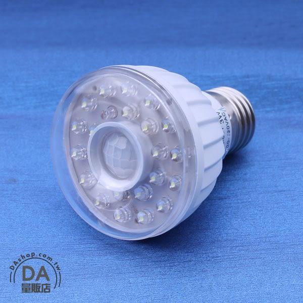 《DA量販店》E27 3W LED 感應 燈泡 LED燈 節能燈 省電燈泡 110V 適用(78-0411)