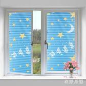 自粘玻璃貼膜卡通浴室窗花紙遮光移門裝飾貼紙 FF1272【衣好月圓】