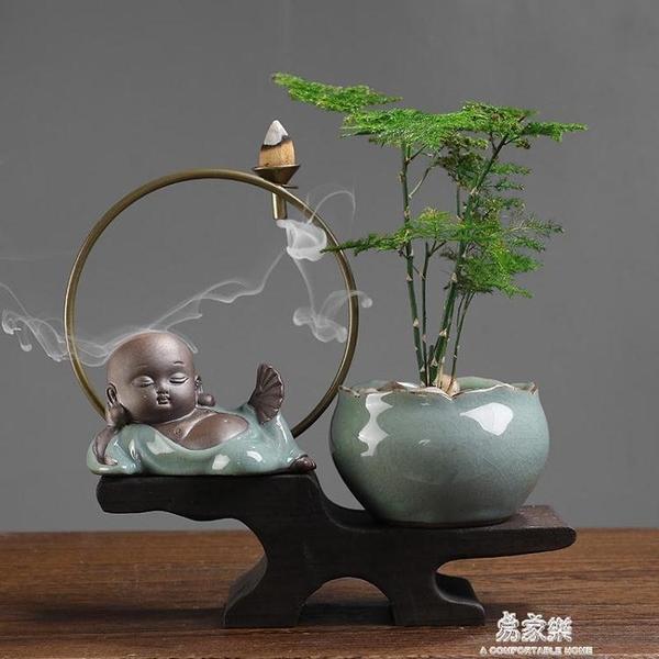 家飾擺設飾品新中式禪意辦公室綠植裝飾品客廳書桌面家 易家樂