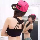 小背心【TTU117】PINK LADY鏤空條紋小可愛(有胸墊)#2025  小可愛 打底內衣 123ok