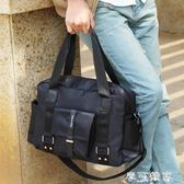 尼龍韓版男包包商務休閒手拎行李包男士旅行包手提單肩斜挎包 摩可美家