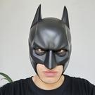 蝙蝠俠頭套面具PVC面罩Cosplay道具抖音派對萬圣節化妝舞會batman 幸福第一站