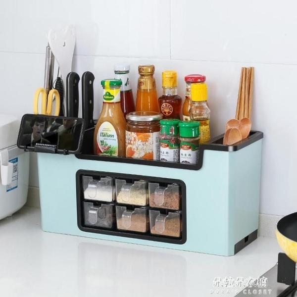 刀架 廚房調味料收納盒刀架調味罐調味品鹽罐 朵拉朵衣櫥
