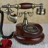 復古電話歐式復古電話機仿古電話機美式實木電話家用座機辦公電話插卡LX聖誕交換禮物