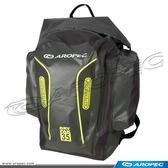 35公升 輕量化防水後背包/防水袋/乾式袋 DBG-WG064-35L    【AROPEC】