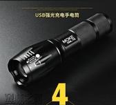 店長推薦▶夜騎t6自行車燈車前燈USB充電強光LED手電筒山地車騎行裝備配件