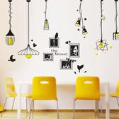 新款壁貼 創意吊燈牆貼 居家裝飾牆壁貼紙 無痕壁貼《YV7956》HappyLife