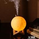 網紅月球空氣加濕器家用靜音桌面小型臥室迷你宿舍用學生小夜燈辦公室便攜式可愛床頭香