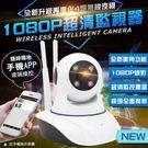 無線高清夜視攝影機 1080P 監控攝影...
