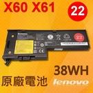 聯想 LENOVO 原廠電池 X60 X61 22 93P5029 93P5030 X60 X61 40Y7001 40Y7003 42T4505 42T4506 X60 X61 92P1170 92P1174 92P1167