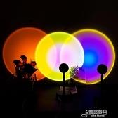 現貨夕陽落日燈日不落投影燈彩虹投影燈拍照背景燈氛圍燈 USB夜燈
