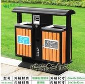 森那美戶外垃圾桶果皮箱室外分類不銹鋼垃圾箱環衛小區大號垃圾桶MBS「時尚彩紅屋」