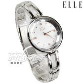 ELLE 時尚尖端 寧靜夜空鑽石切面金屬女錶 纖細錶帶 手鍊 防水手錶 ES21018B01X