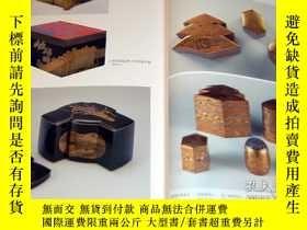 二手書博民逛書店Tool罕見of Japanese KODO (Way of Incense) book japan, vinta