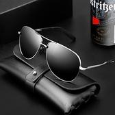 墨鏡男士防紫外線開車專用日夜兩用眼睛2021新款潮流偏光太陽眼鏡 一米陽光