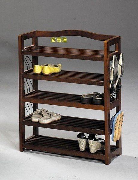 [ 家事達] TMT 日式 巧思5層實木鞋架 TAR-704