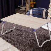 懶人筆記本電腦桌學習寫字床上做桌折疊書桌學生宿舍床用小桌子 莫妮卡小屋 igo