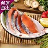 八方行 薄鹽鮭魚片4包組(300g/4片/包)【免運直出】