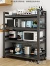 可調節廚房收納置物架落地式多層家用架子 【免運快出】