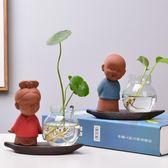 【全館】現折200花器玻璃花瓶家居裝飾品水培花插花瓶陶瓷中秋佳節