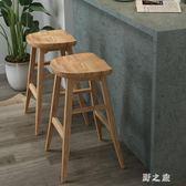 實木吧臺椅吧凳美式現代簡約前臺凳子創意歐式家用高腳凳酒吧椅子 KV1842 【野之旅】