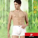 快速出貨!Pierre cardin皮爾卡登 抑菌消臭竹纖維平口褲 台灣製造