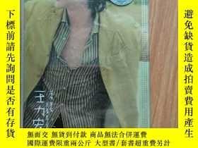 二手書博民逛書店王力宏罕見唯一 磁帶Y3331 新力唱片公司 上海聲像出版社