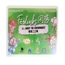 『高雄龐奇桌遊』 同感 迷你擴充 環保二三事 Feelinks 正版桌上遊戲專賣店
