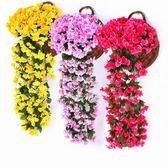 仿真紫羅蘭花藤裝飾花藤條室內客廳壁掛花假花吊花藤蔓植物塑料花WD 至簡元素